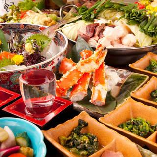 こだわりの60種日本酒飲み放題付コースで宴会・飲み会!