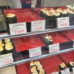 蒲田屋 - 全部食べてみたい