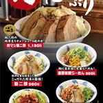 らーめん駒 - 料理写真: