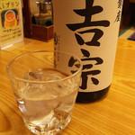 銀座 吉宗 - 一番人気の芋焼酎