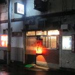 菊すい - お店の外観