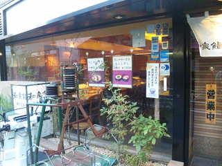和泉鮨 - ランチメニューは店外や店内に貼られている2種類