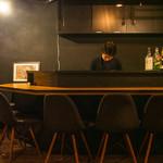 シーシャカフェ&バー fumus - カウンター席