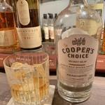 Bar FARRIER -