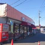 ムラタ - お店外観