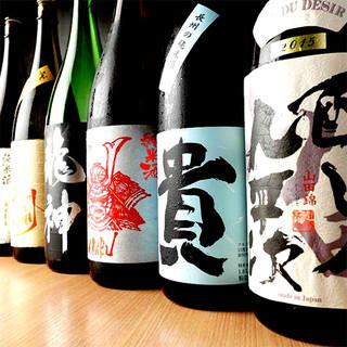 全国の日本酒を50種以上ご用意!期間限定飲み放題プランあり