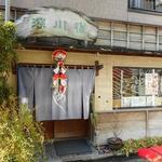深川宿 - お店の外観