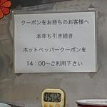 100655134 - 店内