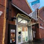 ミルキッシモ - 本店は金森赤レンガ倉庫の函館ヒストリープラザ内にあります
