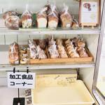 美咲町物産センター - 料理写真: