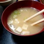 満腹食堂 - 豆腐とねぎのみそ汁