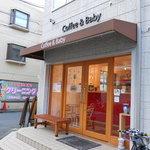 Coffee & baby  - 外観