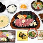 聖 - 本日の和牛旬菜コース