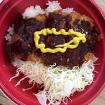 名古屋めし かま濃 - 料理写真: