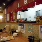 麺屋天狗 - 「麺屋天狗」カウンター席