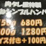100671745 -