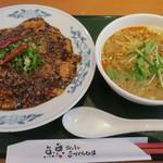 点点 - ・「陳さんの麻婆豆腐とミニタンタンメンセット (¥950)」