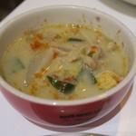 アジアンキッチン オオツカレー - グリーンカレー