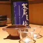 千代の蔵  - 蒼天伝 純米 蔵の華