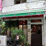 リスボン珈琲店 - ビルの片隅に・・・