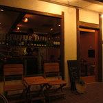 Casa de Lazo -