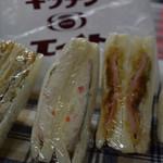 キッチンエイト - サンドイッチ4個