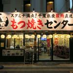 串屋横丁 - 外観
