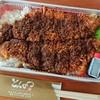 とんかつ隅野 - 料理写真:和豚かつめし(テイクアウト)