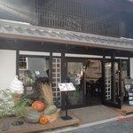 96CAFE - お店