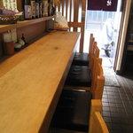 天ぷら丸中 - 店内