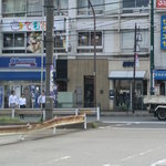 蕎・馳走 岩舟 - 大塚駅南口ロータリーの向こうです。