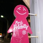 MR.FRIENDLY Cafe - 外観