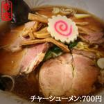 香楽 - チャーシューメン:700円