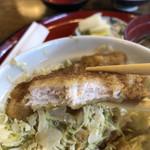 和風レストラン 松竹 - カツ丼