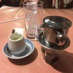 ベトナム料理 アンナンブルー - 久しぶりのベトナムコーヒー