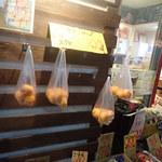 小江戸カントリーファームキッチン - 壁に何個かのみかんが入った袋が釣り下がってたミャ