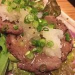 エルカンティーナ - 塩ダレ牛タン