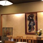 鰻割烹 伊豆栄 - 内観  老舗の雰囲気あります