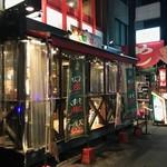 せんべろバル イタリア酒場 -