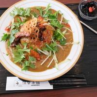 漂香茶館-「薬膳カレー」980円