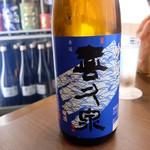 日本酒バル のまえ -