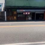 来来軒 - 神埼駅前交差点そば。目の前は国道34号