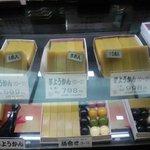 舟和 - 芋ようかん