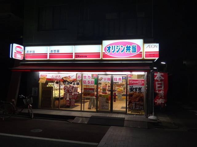 https://tblg.k-img.com/restaurant/images/Rvw/10072/640x640_rect_10072802.jpg