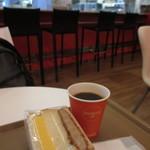 ロマンスカーカフェ -