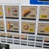 IKEAビストロ 新三郷店
