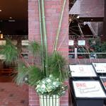 カフェレストラン フィガロ - From 1st も松の内