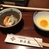 Kakisue - 料理写真: