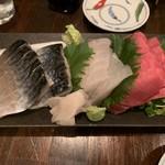 居酒屋 福松 -