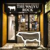 THE WAGYU ROCK